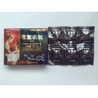 Quality Germany black ant strong sex enhancement pill best sex medicine for aged man wholesale
