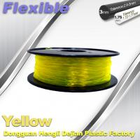 Best High Elasticity Yellow Flexible 3D Printer Filament 1.75 / 3.0 mm wholesale