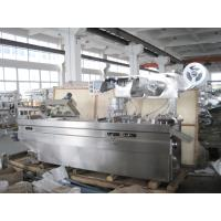 China DPB-320 Stainless Steel Blister Pack Sealing Machine Forming Area 320 x 150 x 26 mm on sale