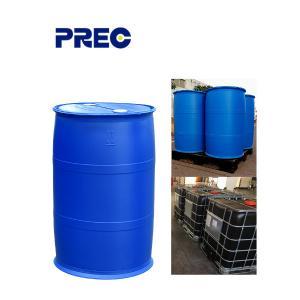 Best AAEM 2 Methacrylate Monomer , 21282 97 3 Acetoacetate Ester wholesale