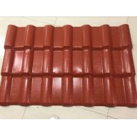 China Red ASA Coated Synthetic Resin Residential Roof Tile High Weather Resistant on sale