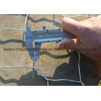 Buy cheap Rock Cages For Retaining Walls Oxidation Resistant , Double - Twisted Hexagonal Gabion Wall Mesh from wholesalers