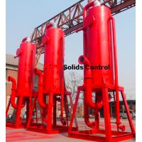 Cheap APMGS H2S resistant mud gas separator used in oil and gas drilling mud system for sale