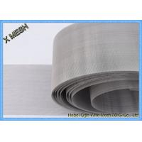 Best Twill Stainless Steel Woven Wire Mesh Panels , Woven Wire Mesh Screen 40mesh wholesale