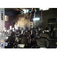 Best Good Patented Design 5D Movie Theater With 6 Effects Genuine Black Leather Chair wholesale