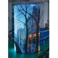 Buy cheap P2.5mm OEM Curve Flexible LED Display Video Screen SMD2121 With MBI 5124 IC Life Span from wholesalers