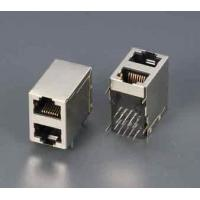 Best Mini SMT 8P8C with Shielding shell terminal connector rj45 wholesale