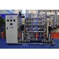 Best 99% Desalt Rate Water Purification Machines For Pharmaceutical Machinery wholesale