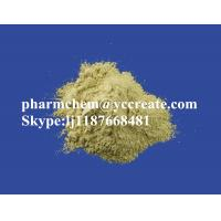 Quality GMP Standard Active Pharmaceutical Ingredient Nystatin Dihydrate wholesale