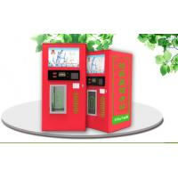 Best Travel Area Filtered Water Vending Machines , Hot Water Bottle Vending Machine wholesale