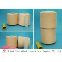 China 40s/2 Ring Spun Recycled Polyester Yarn for Sewing Knitting Socks Gloves on sale