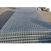Buy cheap 1 . 5 mm Electric Galvanized Welded Wire Mesh Panels For Cage Protection from wholesalers
