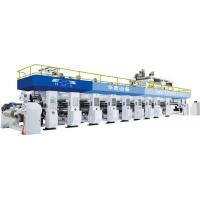 Quality High Speed Plastic Printing Machine Chemical-Based / Water-Based Shaftless wholesale