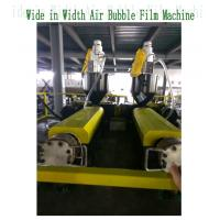 Best Compound Air Bubble Film Machine  munufacturers  With Many Layers for Bag Making wholesale