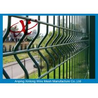 China Waterproof PE / PVC Coated Welded Wire Mesh For Park 200 * 50mm on sale