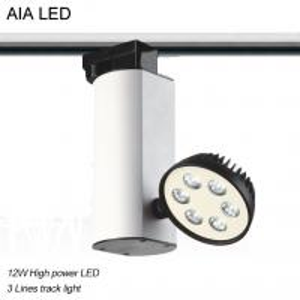 Best 3 Lines RA90 indoor aluminum adjustable 12W LED Track light wholesale