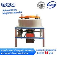 Best New development electromagnetic separator for dried-powder wholesale