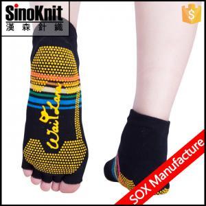 China Custom Athletic Fashion 3D Womens Neon Yoga Five Toe Slipper Socks on sale