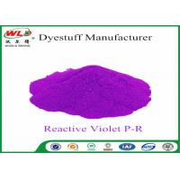 Best Powder Reactive Violet P-R Fabric Reactive Dyes For Cotton Fabric Printing wholesale