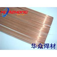 Buy cheap COPPER-PHOSPHORUS BRAZING SOLDER WELDING ROD ELECTRODE BCUP-2 from wholesalers