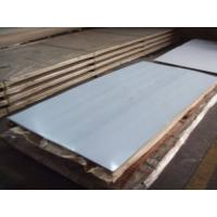 Best inconel 600 625 718 plate sheet coil strip wholesale