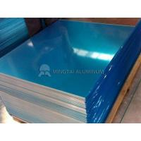 Buy cheap Aluminum board suppliers analyze what should be paid attention to during the from wholesalers