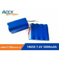 Best li-ion 18650 battery pack 7.4V 5000mAh 5200mAh rechargeable battery with PCM protection 5C discharge wholesale