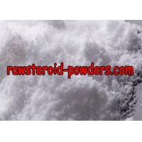 China Sustanon 250 Best Muscle Building Supplements / Omnadren Sus 250 For Muscle Growth on sale