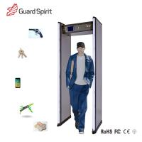 Best 5.7 Inch Display Metal Detector Gate24 Zone For Security Inspection System wholesale