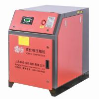 Best Screw Stationary Electric Air Compressor 10hp Oil Cooling Single Stage wholesale
