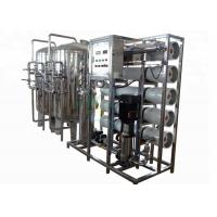 China 5000L/H Stainless Steel RO Mineral Water 5TPH Ozone Water Treatment System on sale