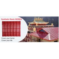 Best Manufacturer Supplier plastic roofing sheet asa synthetic resin roof tile wholesale