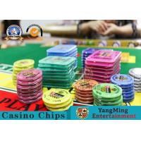 Best Square Crystal Acrylic RFID Casino Poker Chip Set Plaque Wear Resistant wholesale