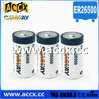 Best ER26500H lithium battery 3.6V 9000mAh wholesale