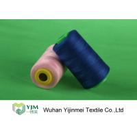 Best Colorful Ring Spun Core Spun Polyester Sewing Thread For Sewing Suits / Trousers wholesale
