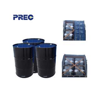 Best Soluble Cas 3852 09 3 Propionic Acid Methyl Ester , MMP Functional Solvents wholesale