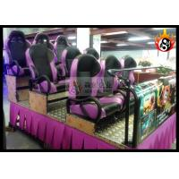 Best Hydraulic Motion 4D Cinema Chair with Stop Button for 4D Cinema System wholesale