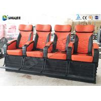 Best 4 Seat Per Set 4D Cinema Electronic Hydraulic Pneumatic Motion Rides For Theme Park wholesale