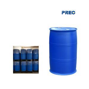 Best ISO9001 Certified AAEM Acetoacetoxyethyl Methacrylate For Coatings wholesale