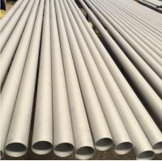 Best Stainless Steel Seamless PIpe / AMS 5604 / AMS 5643  GR. 17-4 PH / AMES 5568 GR.17-7PH / AMS 5659 GR.15-5 PH wholesale