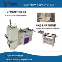 Best YY-ZF series in Middle-Sealing bag making machine wholesale