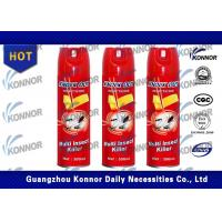 Buy cheap Competitive Price Oil Base Powerful Effect Perfume Aerosol Insecticide Spray from wholesalers