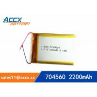 Best 3.7V 2200mAh lithium polymer battery 704560 pl704560 rechargeable li-ion batteries with high quality wholesale
