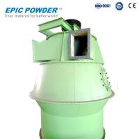 Best Mineral Powder Air Separating Machine Classifier Vertical Single Rotor For Fly Ash wholesale