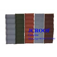 Buy cheap Metal Aluminum Step Tiles Roofing Sheet For House , Step Tiles Aluminium Roofing Sheet In Nigeria from wholesalers