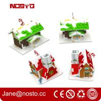 Best 3D Puzzle Christmas Ornament   Snack and Confectionery Premium Toy wholesale
