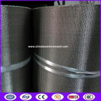 Buy cheap China 260X40 mesh 97mm Automatic Continous Belt Screen Filter Mesh with Fine filtration from wholesalers