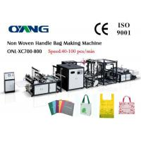Best Printed PP / Non Woven Carry Bags Manufacturing Machine wholesale