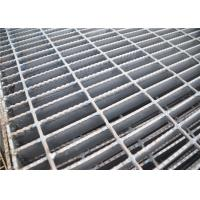 Best SGS Certificate Steel Bar Grating Metal Grate Flooring 2.5-5.5mm Thicknes wholesale