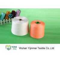 Best 40/2 20/2 30/2 50/2 60/2 Dyed Polyester Yarn 100% Polyester Spun Yarn wholesale